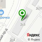 Местоположение компании Росинка-1