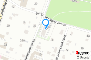 Сдается комната в Пушкино Пушкинский г.о., Оранжерейная ул., 15