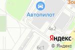 Схема проезда до компании Автоград в Москве