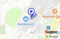 Схема проезда до компании УЧЕБНЫЙ ЦЕНТР ТЕСЛА в Москве