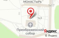 Схема проезда до компании Собор Николая Чудотворца в Николо-Угрешском монастыре в Дзержинском