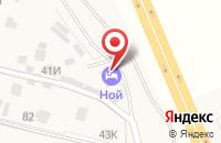 Схема проезда до компании Ной в Чурилково