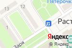Схема проезда до компании Соседи в Растуново