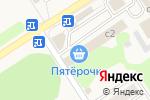 Схема проезда до компании Монетка в Растуново
