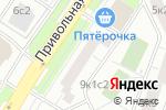Схема проезда до компании Ваш доктор в Москве