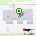 Местоположение компании Детский сад №1