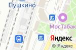 Схема проезда до компании Магазин женской одежды в Пушкино
