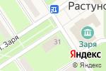 Схема проезда до компании Магазин хозтоваров в Растуново