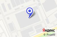 Схема проезда до компании СКЛАД УСПЕХ в Дедовске