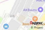 Схема проезда до компании ДИНАМИКС в Москве