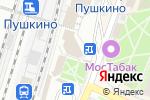 Схема проезда до компании Милледи в Пушкино
