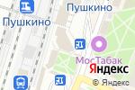 Схема проезда до компании Магазин книг в Пушкино