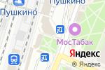 Схема проезда до компании Тандыр Хаус в Пушкино