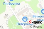 Схема проезда до компании Faberlic в Растуново