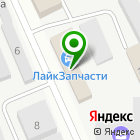 Местоположение компании Разбор-Королёв