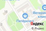 Схема проезда до компании Пятерочка в Растуново
