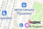 Схема проезда до компании Магазин постельного и нижнего белья в Пушкино