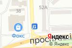 Схема проезда до компании Ювелиръ в Донецке