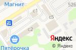 Схема проезда до компании Мастерская по ремонту инструмента в Растуново