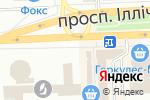 Схема проезда до компании Под липами в Донецке