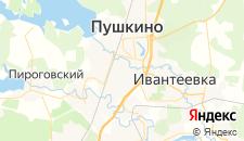 Гостиницы города Пушкино на карте