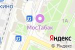 Схема проезда до компании Займ-Экспресс в Пушкино