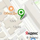 Местоположение компании Альфа Сталь-РДО