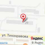4-й центральный НИИ Министерства обороны РФ