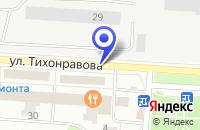 Схема проезда до компании ГСК ВИКТОРИЯ-2 в Юбилейном