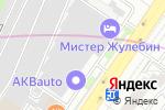 Схема проезда до компании Сага плюс в Москве
