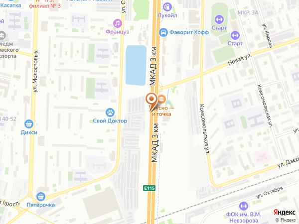 Остановка Реутово в Москве