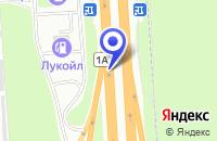 Схема проезда до компании № 110 в Москве