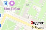 Схема проезда до компании Золотой Экспресс в Пушкино