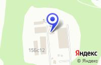 Схема проезда до компании АВТОСЕРВИСНОЕ ПРЕДПРИЯТИЕ КОСИНО в Москве