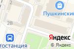 Схема проезда до компании Связной в Пушкино
