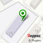 Местоположение компании Детский сад №36, Солнышко