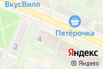 Схема проезда до компании CyberPlat в Пушкино