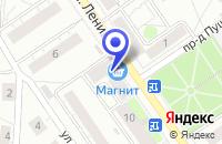Схема проезда до компании ДЗЕРЖИНСКИЙ ФИЛИАЛ в Дзержинском