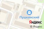 Схема проезда до компании Магазин сантехники в Пушкино