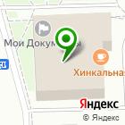 Местоположение компании АДВОКАТСКОЕ БЮРО ЗАЩИТА