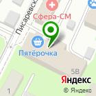 Местоположение компании DriveSim
