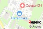 Схема проезда до компании Nail Room в Пушкино