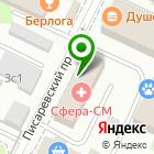 Местоположение компании Ave Systems