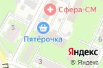 Схема проезда до компании Мартин-риелти в Пушкино
