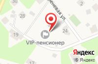 Схема проезда до компании VIP-пенсионер в Черкизово