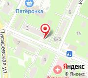 Сергиево-Посадский территориальный отдел Управления Роспотребнадзора по Московской области