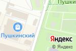 Схема проезда до компании Мясное изобилие в Пушкино
