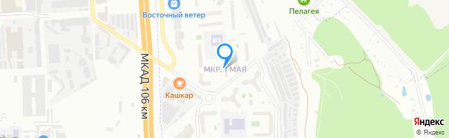 улица 1 Мая