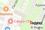 Схема проезда до компании Салон оптики в Пушкино