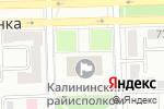 Схема проезда до компании Союз афганцев Калининского района г. Донецка в Донецке